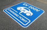 Polnilnice za električne avte v vsak nov EU dom